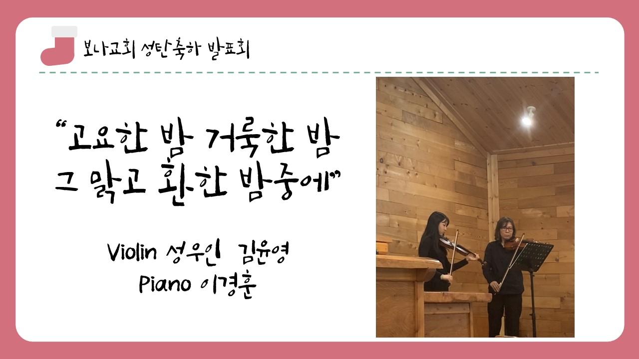 바이올린.jpg